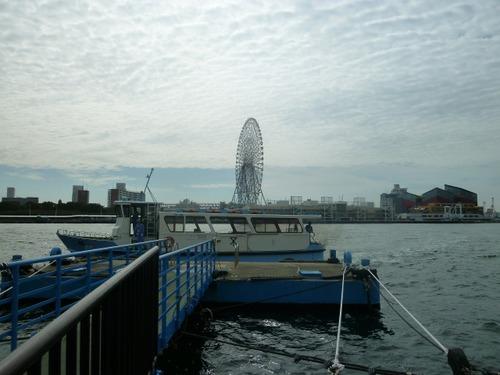 天保山(てんぽうざん)渡船場